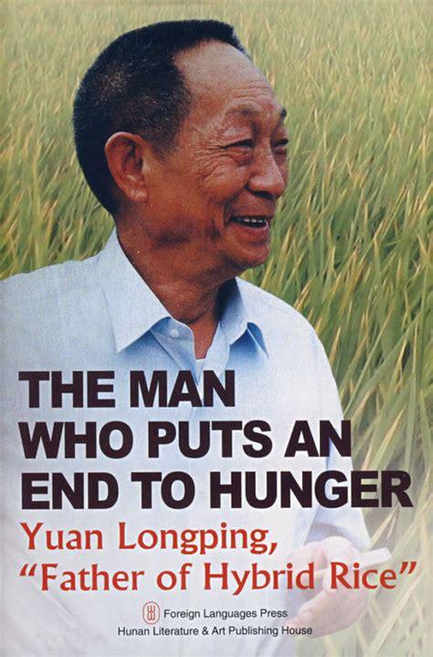 hybrid rice yuan longping futurehandling