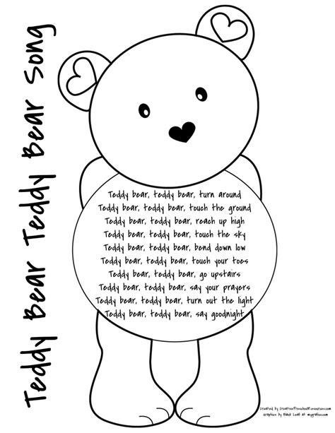teddy bear songs preschool letter t teddy sorting creative preschool resources 336
