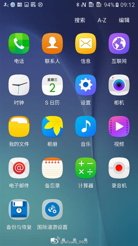 galaxy  android  leaked screenshots reveal redesigned