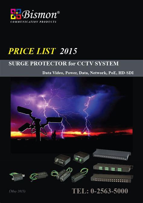 protector surge bismon solution cctv 502kb