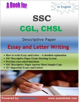 book  ssc cgl descriptive  hindi