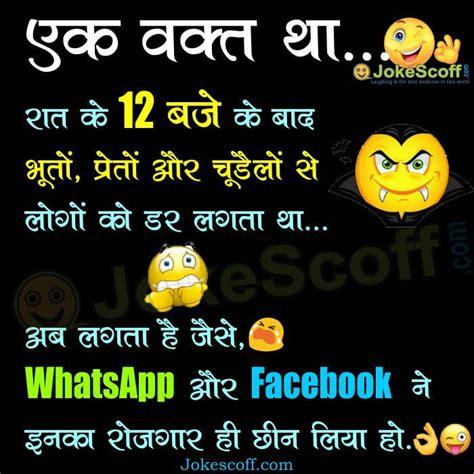 funny pics jokes  whatsapp impremedianet