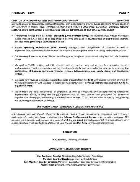 doug s resume