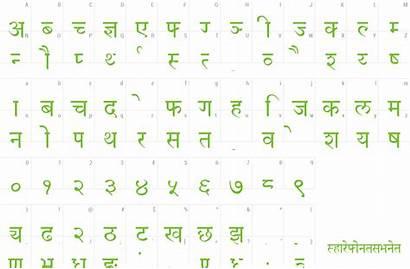 Devanagari Font Sample Ttf Character