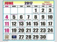 Gujarati 2019 2018 Calendar Printable with holidays list