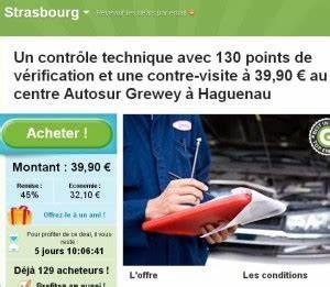 Controle Technique Beauvais : contre visite contr le technique contre visite les ~ Farleysfitness.com Idées de Décoration