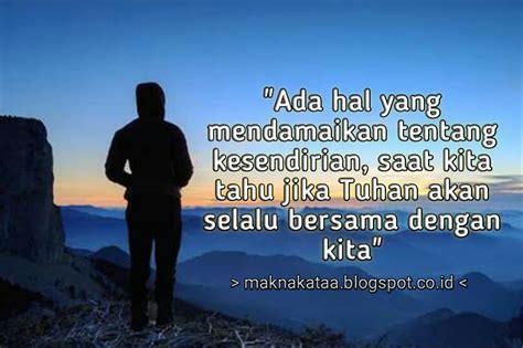 Quotes Bahasa Inggris Gokil