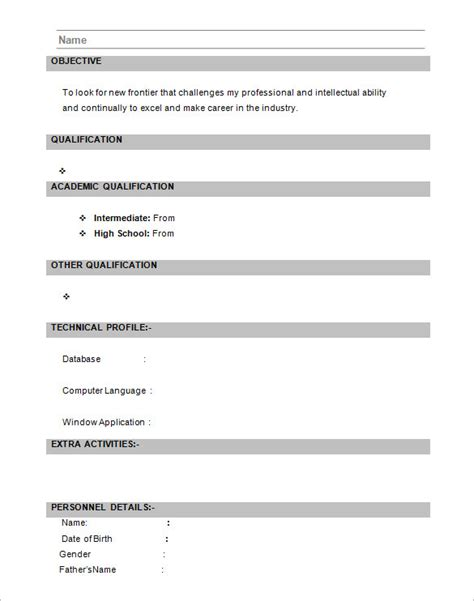 resume format  pass resume templates