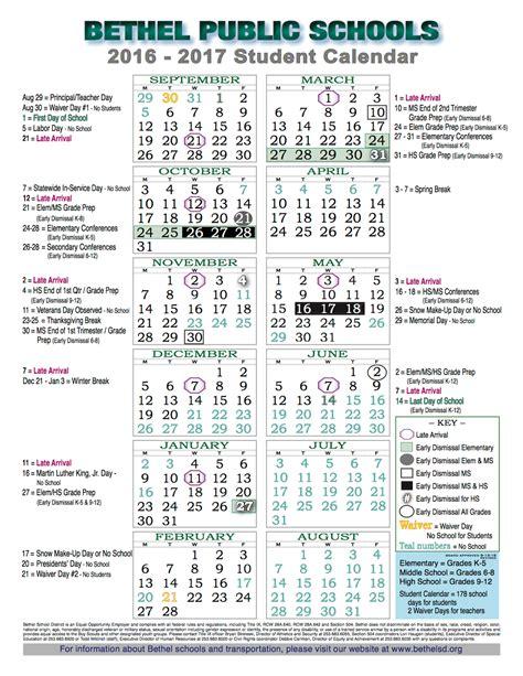 elementary school calendar graham elementary school hours schedule home