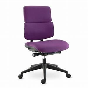 Chaise En Tissu : chaise de bureau en tissu avec roulettes wi max 4 ~ Teatrodelosmanantiales.com Idées de Décoration