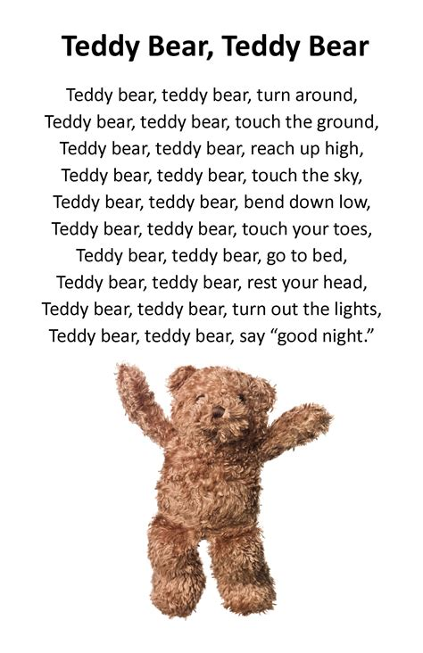 itty bitty rhyme teddy teddy itty bitty 819 | 7dc26499c6bc0c49fd16b45377827bc3