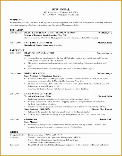 Exle Resume Harvard by 6 Cv Template In South Africa Free Sles Exles