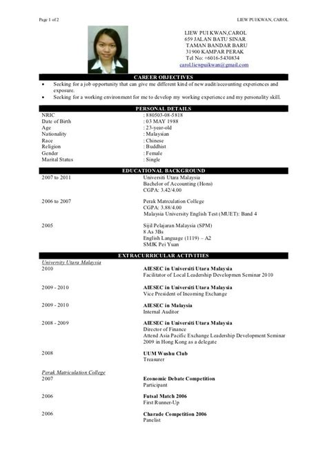 sample resume  fresh graduate  work experience