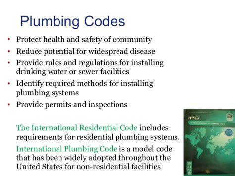 residential plumbing code requirements plumber