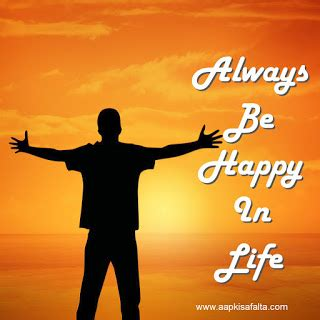 bl  al hindi life quotes aapki