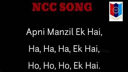 Ncc Song Lyrics