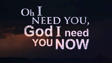 plumb i need you now god i need you now plumb with lyrics how many times