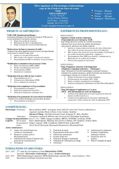 Exemple De Cv En Ligne by Cv En Ligne Ingenieur
