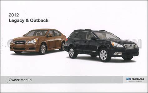car repair manuals download 1989 subaru legacy regenerative braking 2012 subaru legacy and outback owner s manual original