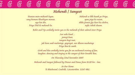 indian wedding invitation templates indian wedding invitation wording template shaadi bazaar