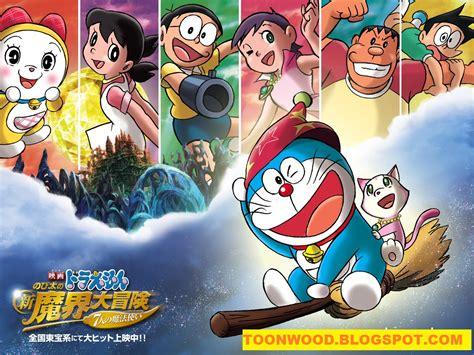Doraemon The Movie Nobita's 3 Magical Swordsmen Full Movie