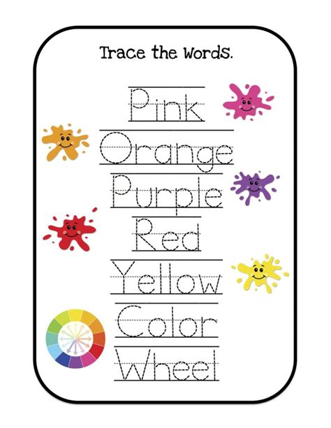 preschool learning pages coloring pages learning colors printable preschool 157
