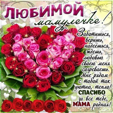 поздравление любимой тете с днем рождения от племянницы в стихах