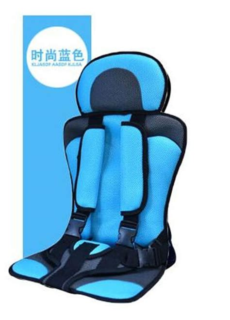 siege auto travel easy 1 12 years child car seat portable baby car seats for