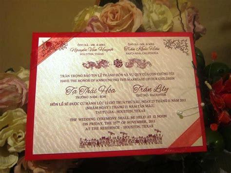 vietnamese wedding invitation template sampletemplatess