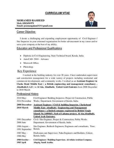 resume objective example engineering best resume objective engineering consultant pictures