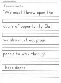 printing handwriting worksheets  delwfgcom handwriting worksheets  kids writing