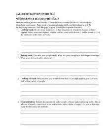 relationship building skills resume 17 best images of boundaries in friendship worksheet setting personal boundaries worksheets