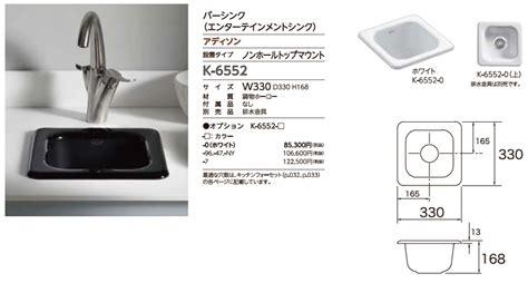 kitchen sink pan 鋳物ホーローシンク アディソン k 6552 e kitchen 6552