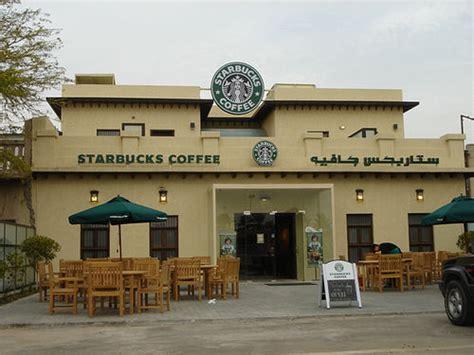 Starbucks old Kuwait style   I ♥ Q8   Flickr