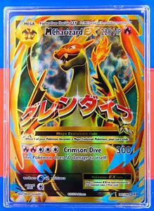 POKEMON MEGA CHARIZARD EX - XY EVOLUTIONS 101/108 - FULL ...