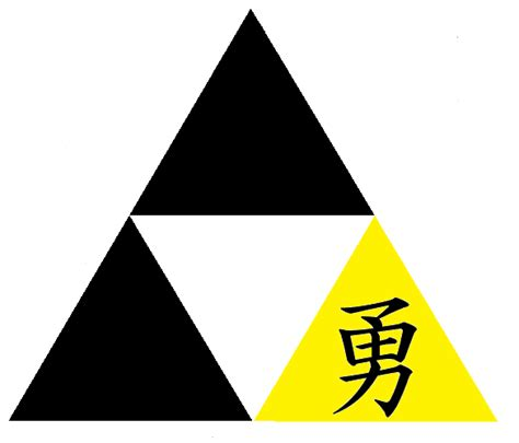 Triforce L by Triforce Symbol Wesharepics