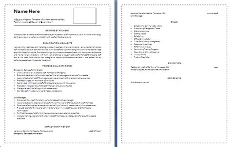 resume for in hospital hospital administrator resume template formsword word templates sle forms