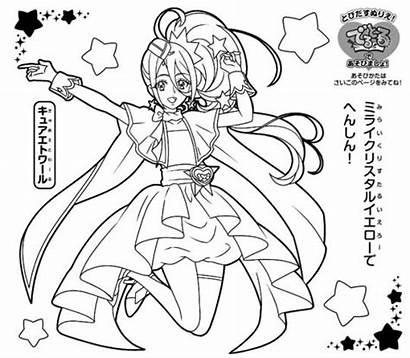 Cure Precure Coloring Pretty Hugtto Anime Books