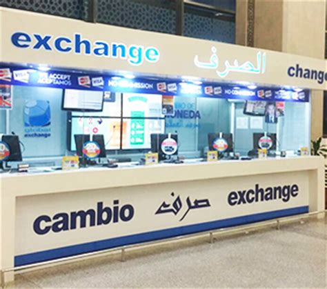 bureau de change de monnaie change de devises à l 39 aéroport de tanger global exchange