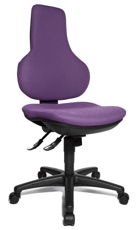 si鑒e ergonomique varier siege sans dossier ergonomique bureau iwmh si ge de bureau pour enfant professionnel chaise dactylo petit fauteuil contemporain siege sans