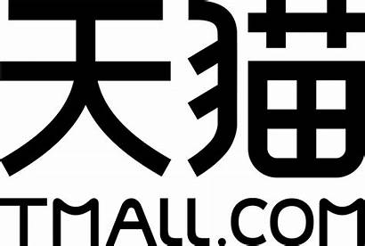 Tmall Icon Svg Fakes Onlinewebfonts Brand Counterfeits