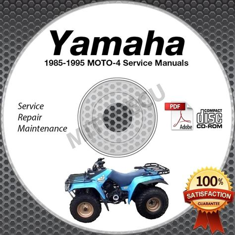 1985 1995 yamaha moto 4 yfm200 225 250 350 all service manual cd rom repair