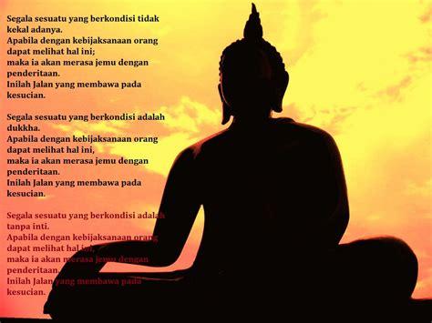 Kata Bijak Buddha Bergambar