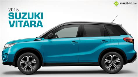 2015 Suzuki Vitara Side View