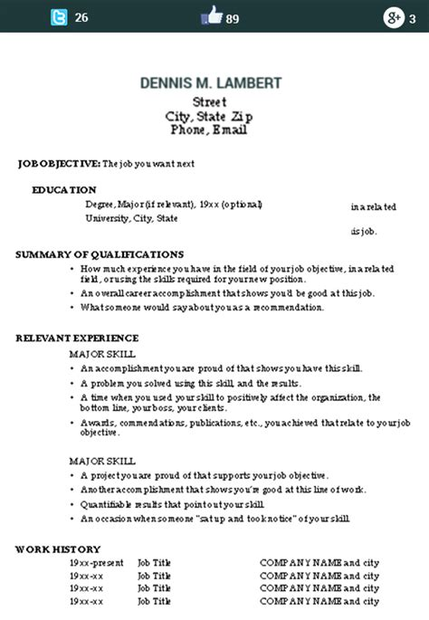 Exles Of Skills And Accomplishments For A Resume by See How To Write A Functional Skills Resume Here Functional Resume Template