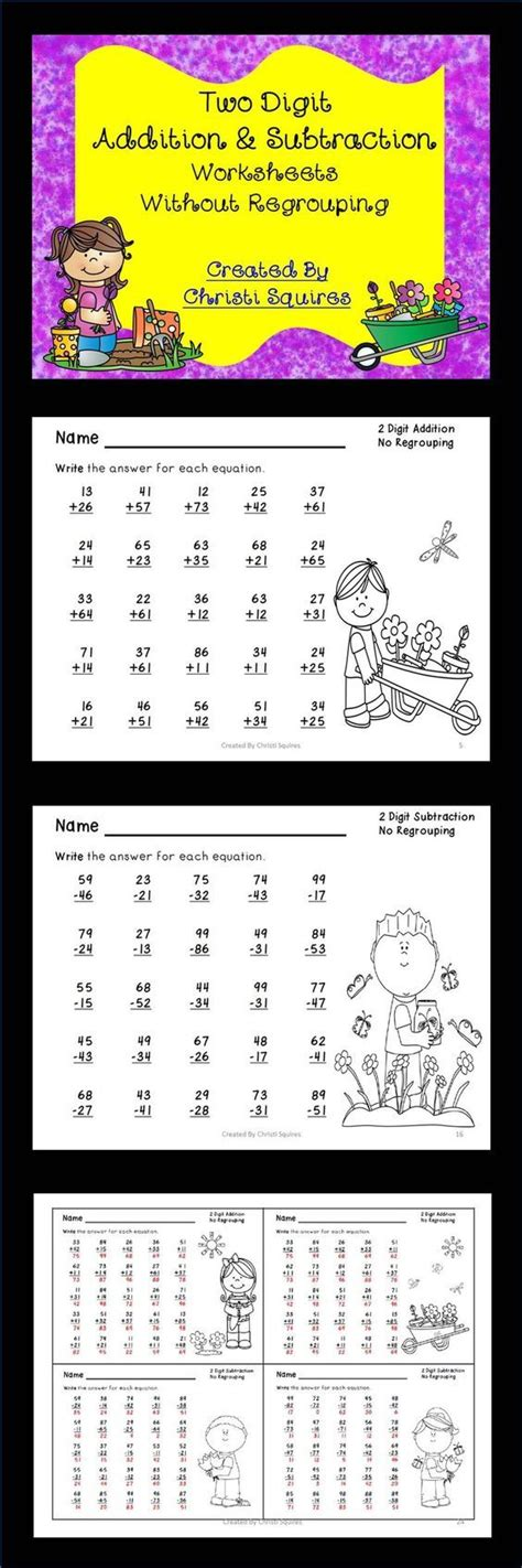 digit addition subtraction worksheets