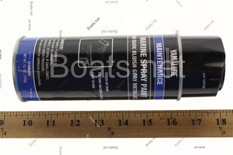 yamaha outboard paint codes australia yamaha acc mrnpa it 4d marine spray paint 4d dark bluish gray metallic 2 boats net