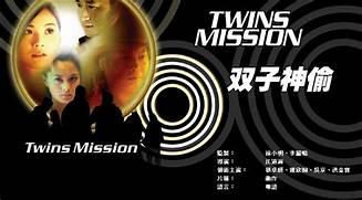 Projet C-Film ] Twins Mission