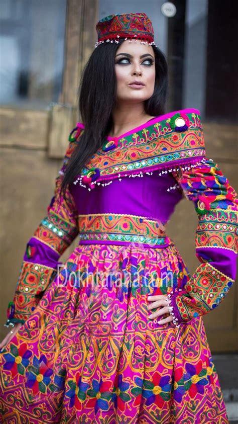 afghan dress afghani style