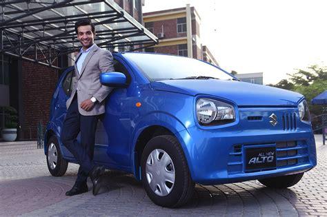 Suzuki Alto Price, Specification and Review | CityBook.Pk